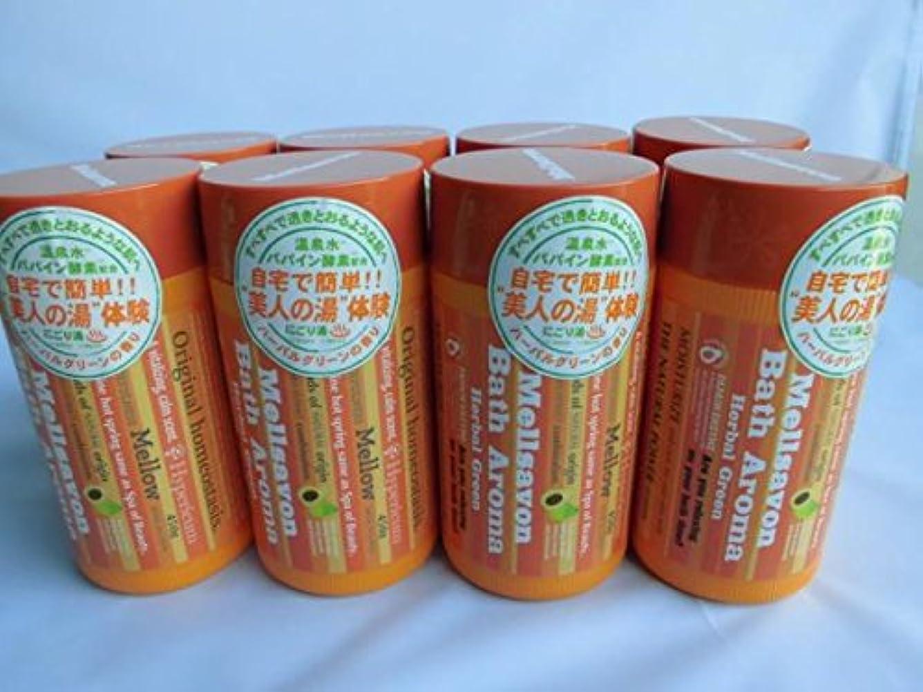 ストレッチパイルホイッスル【8個セット】 [メルサボン]アロマ入浴剤(ハーバルグリーン)450g 【8個セット】