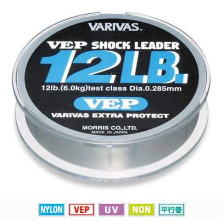 モーリス『バリバス VEP ショックリーダー ナイロン 20lb』