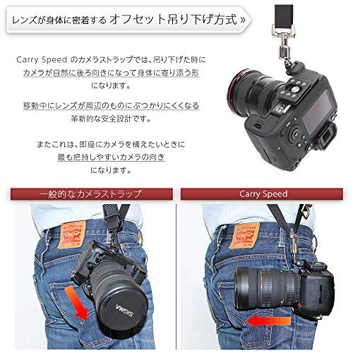 [国内正規品]CarrySpeed一流プロカメラマンが選ぶ速写ストラップ一眼レフ用望遠レンズ対応【日本語説明書/1年保証付き】幅広PROMarkIV