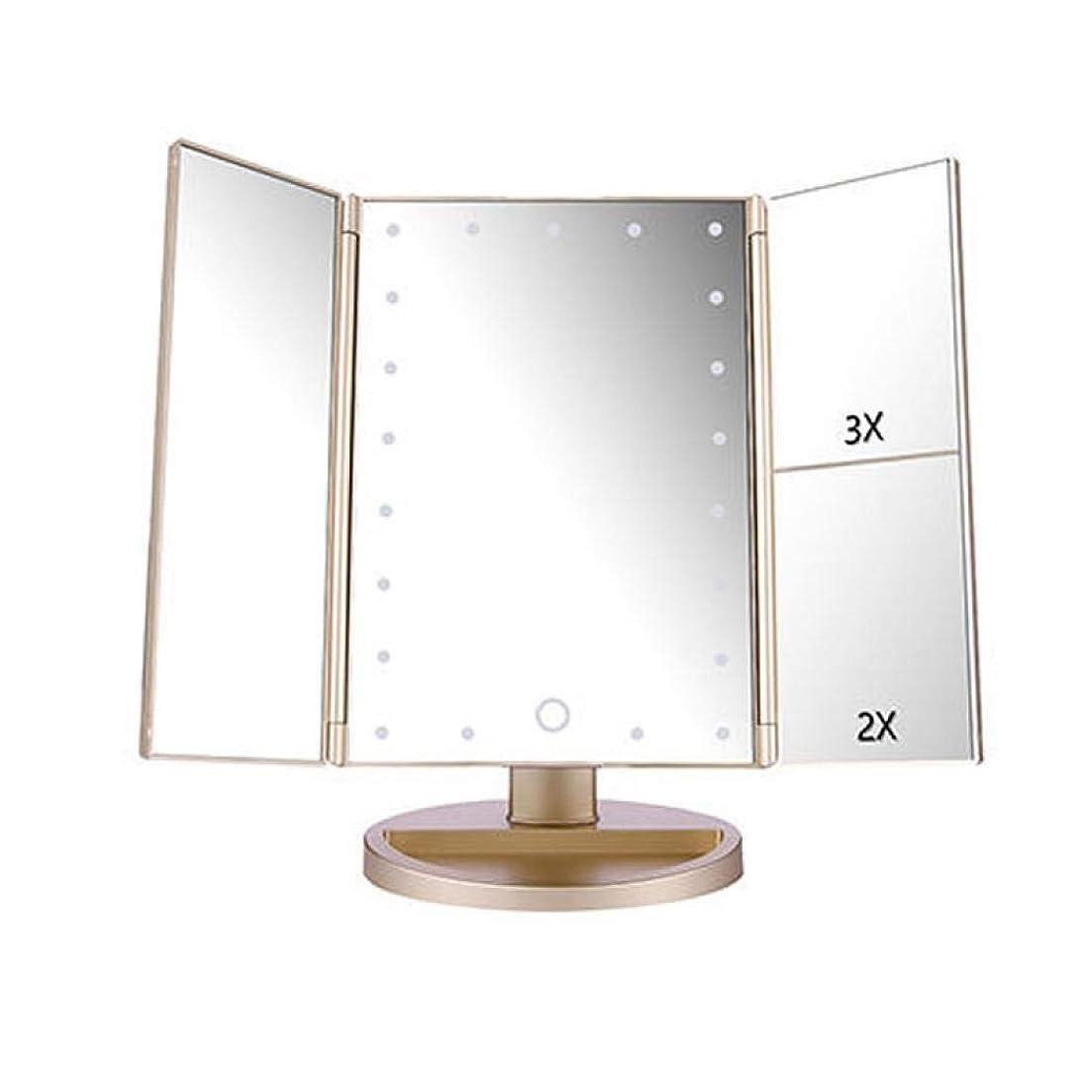 ハリケーン入り口主権者Bossip 化粧鏡 化粧ミラー 鏡 三面鏡 卓上 ledライト付き 折りたたみ 拡大鏡 曇らないミラー 明るさ調節可能 180°回転 2WAY給電 (シャンパン,22個LEDライト/10倍拡大鏡)