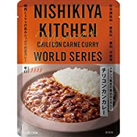 【10個セット】にしきや チリコンカンカレー 辛口 180g×10個 NISHIKIYA KITCHEN