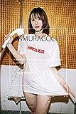 SAMURAGOCHI グラビア: I don't know (ジュビリープレス) - はらみちゃん, アライマグ