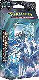 Pokémon : Deck FRANCAIS de 60 Cartes Feunard d'Alola - SL3
