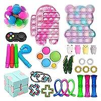 Fidget Toys Pack、Pop Bubbleが付いている格安のフィジットパックシンプルとディンプル、子供のためのストレスリリーフのフィジットのおもちゃ(ピンク)