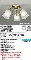 オーデリック シャンデリア 【OC 006 783BC】 住宅用照明 インテリア 洋 【OC006783BC】