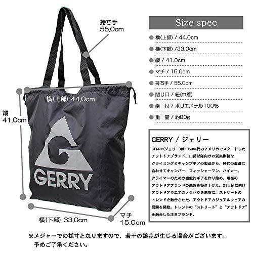 GERRY(ジェリー)『パッカブルトートバッグ』