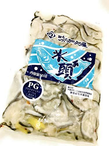 【年末年始も発送OK】氷頭なます 鮭の頭の軟骨を酢漬けにした珍重される一品! 美容と健康に欠かせないプロテオグリカン含有!