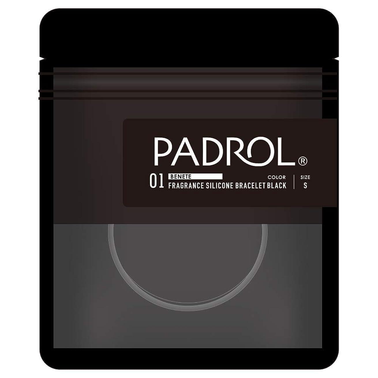 ジャーナルワーカー契約PADROL フレグランス ブレスレット ホワイトムスクの香り シリコン Sサイズ ブラック PAD-13-03