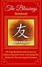 The Blessings Notebook. FRIENDSHIP: 88-Page Notebook with Auspicious Chinese Character Cover, Conveying Best Wishes for The Very Special Occasion. ... Diary & Planner Gift Releases) (Volume 4)