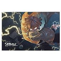 炭治郎 禰豆子 善逸 伊之助 (215) 1000ピース ジグソーパズル マイクロピース 絵画 書架-木製パズル 大人 向け(6歳以上が適しています)(50.3x75.5cm)
