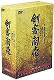 剣客商売スペシャルBOX[DVD]