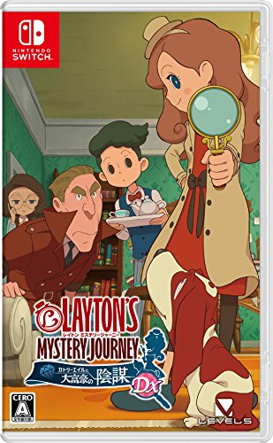 Level 5 Layton's Mystery Journey Katrielle to Daifugou no Inbou DX NINTENDO SWITCH JAPANESE IMPORT REGION FREE [video game]