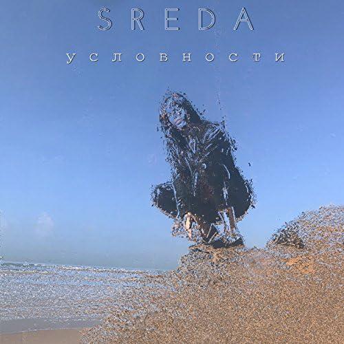 SREDA