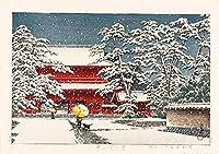 川瀬巴水 「雪の増上寺」 昭和四年 版画 大判ポスターサイズ 56×39.3cm 複製