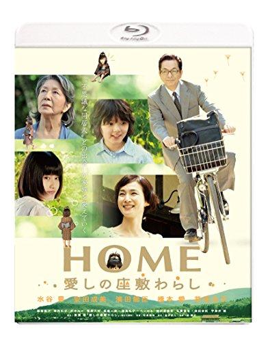 Mizutani Yutaka - Home Itoshi No Zashiki Warashi [Edizione: Giappone]