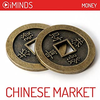 Chinese Market cover art