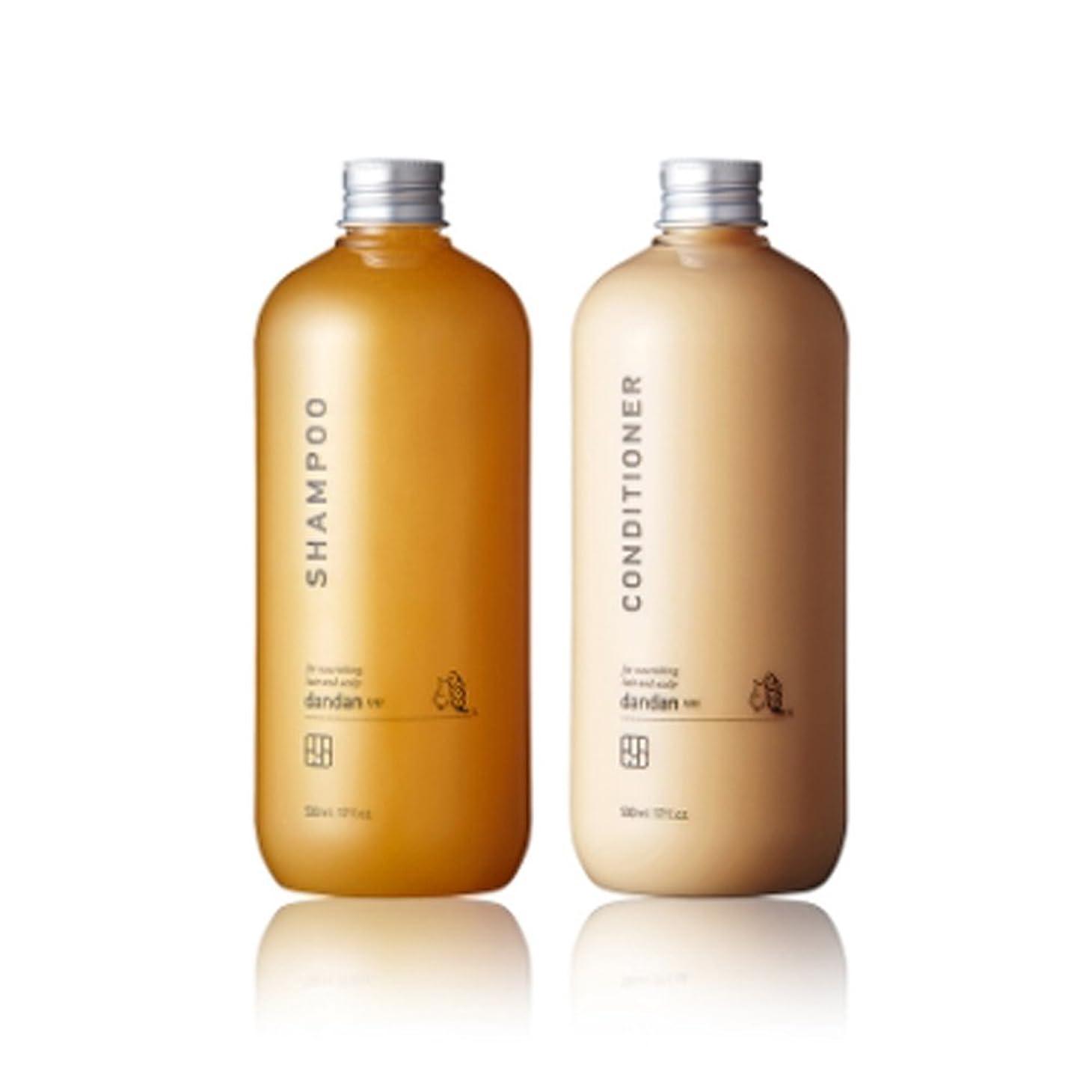 軍艦擬人化黙認するFYS Nourishing Shampoo & Conditioner SET しっかり シャンプー&コンディショナー ORANGE