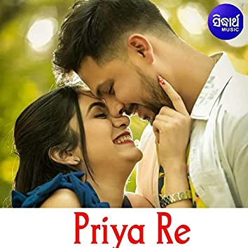 Priya Re