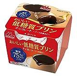 森永乳業 おいしい低糖質プリン チョコレート 75g×10個