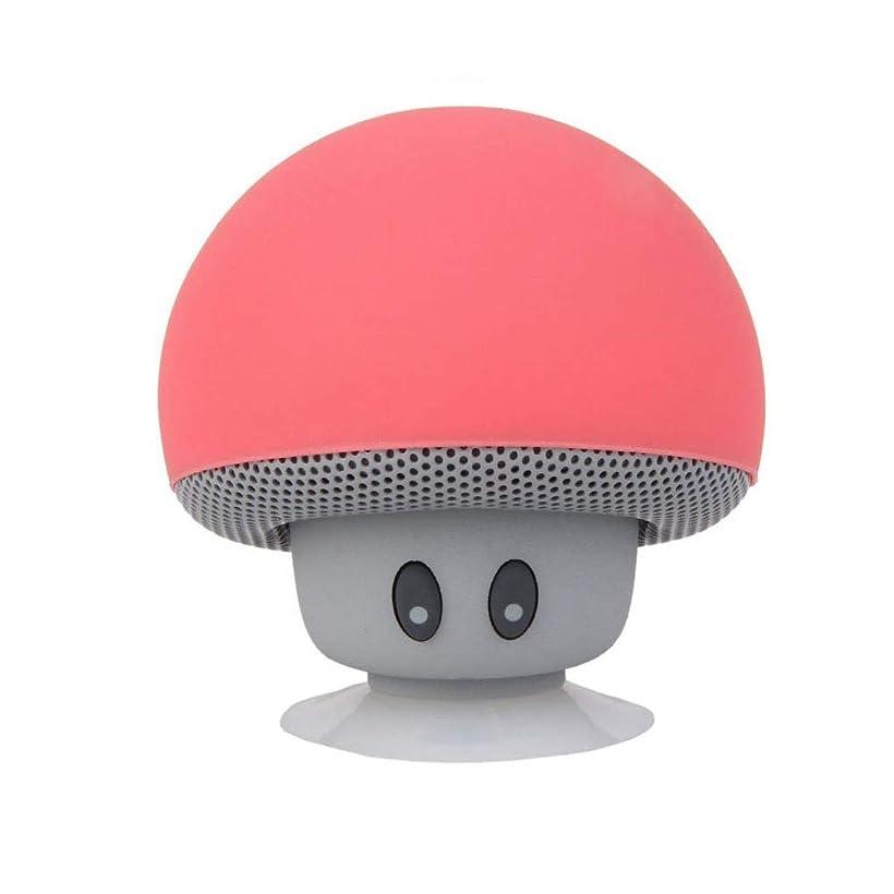 ストローク想起側面TAUWELL Bluetoothスピーカー 吸盤式ワイヤレススピーカー キノコ型 防水スピーカー(レッド)