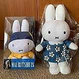 限定 ミッフィー ぬいぐるみ 2点セット マウリッツハイス美術館展 真珠の耳飾りの少女 miffy style&キディランド 青花ドレス