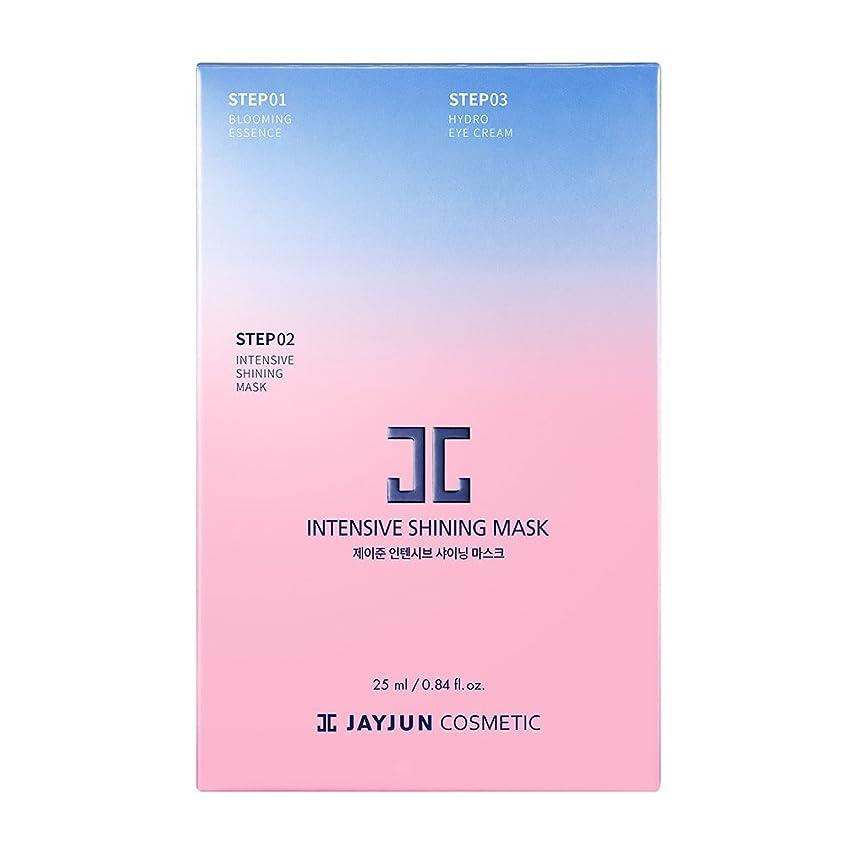 ピクニックをする以下パケットJAYJUN Baby Pure Shining Mask Pack 10Sheet/Hollgram Sticker Verified/Korea Cosmetic [並行輸入品]