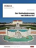 Fokus Denkmal 10: Der Kaskadenbrunnen von Schloss Hof