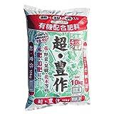 国華園 有機配合肥料 超・豊作 (旧名称:湖国豊穣) 10kg 1袋