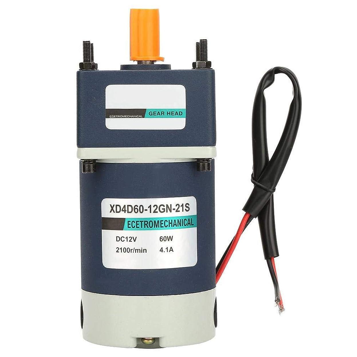 分子うぬぼれ負荷高トルク減速モーター、12V 60W高ねじれ調整可能速度メタルギア永久磁石DCギアードモーター(20,100RPM)