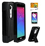 LG K7 / LG K8 Case, LG Tribute 5, LG Escape 3 case, Luckiefind Fusion Bundle Hybrid Dual Layer Stealth Case with Stand, Stylus Pen, Screen Protector & Wiper Accessory (Stand Black)