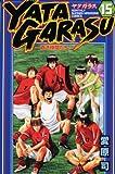 YATAGARASU(15) (講談社コミックス月刊マガジン)