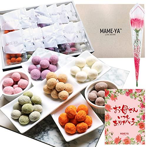 MAME-YA(マミーヤ) チョコレート豆7種×2袋14個