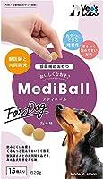 【5個セット】MEDIBALL メディボール たら味 犬用 15個入