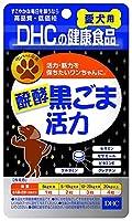 【5個セット】DHC 醗酵黒ごま活力 愛犬用