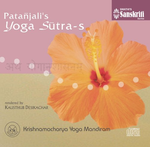 Patanjali's Yoga Sutra-s