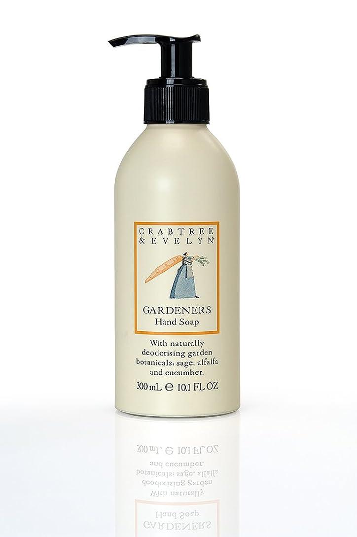 クラブツリー&イヴリン Gardeners Hand Soap 300ml/10.1oz並行輸入品
