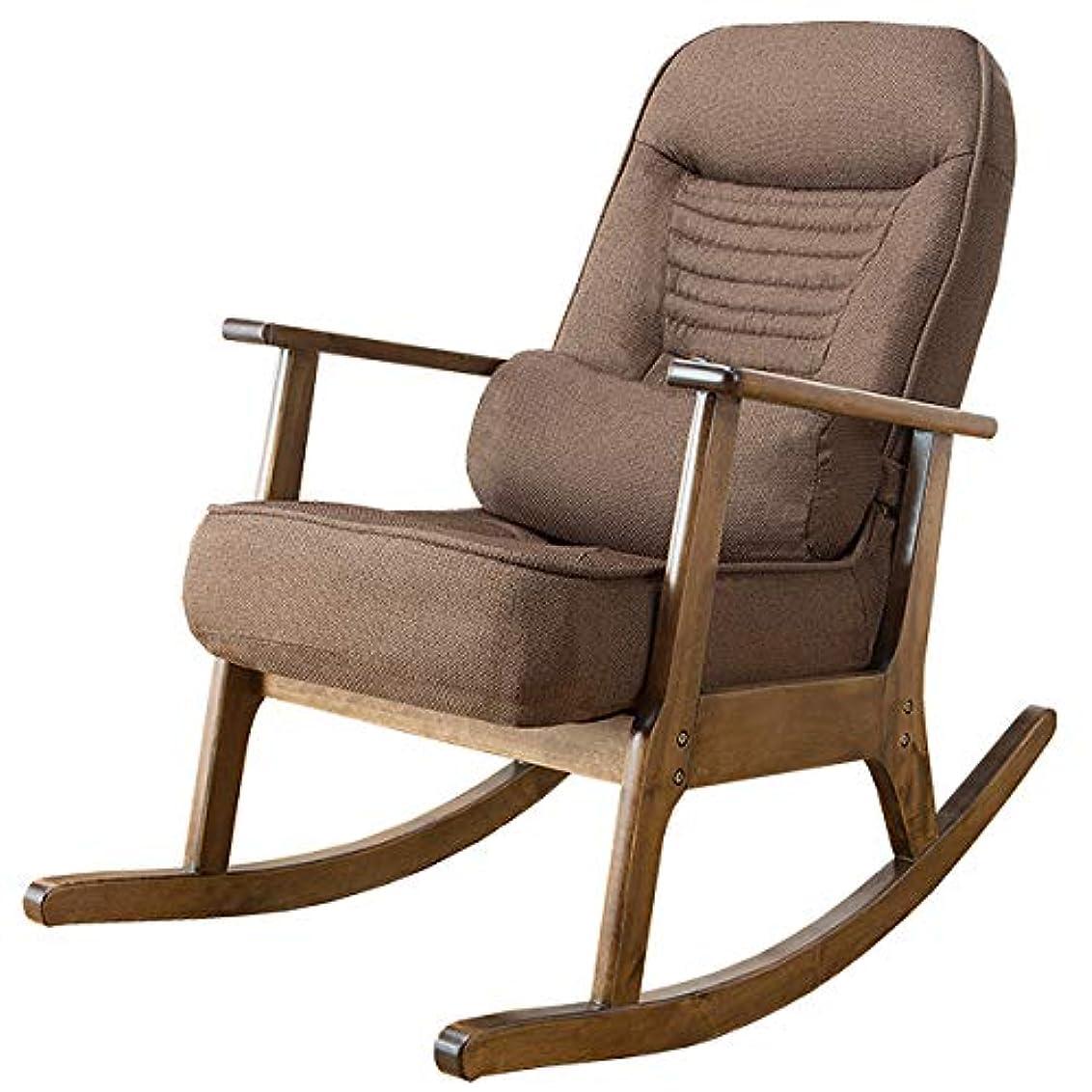 罹患率変換する値ロッキングチェア 背もたれ 5段階リクライニング 枕付き 木製 リクライニングチェア ロー ソファ 疲れにくい ダークブラウン