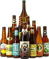 """12 bières aux délicieuses saveurs regroupées dans un seul et unique pack Des bières provenant des Etats-Unis, de Belgique, d'Allemagne, d'Espagne et d'Italie Une belle introduction dans le monde merveilleux des """"craft beers"""" Un cadeau exceptionnel po..."""