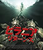 ピラニア リターンズ Blu-ray image