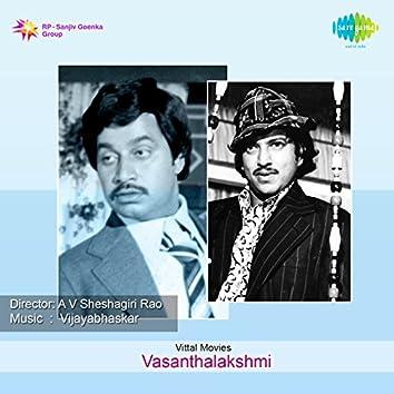 Vasanthalakshmi (Original Motion Picture Soundtrack)