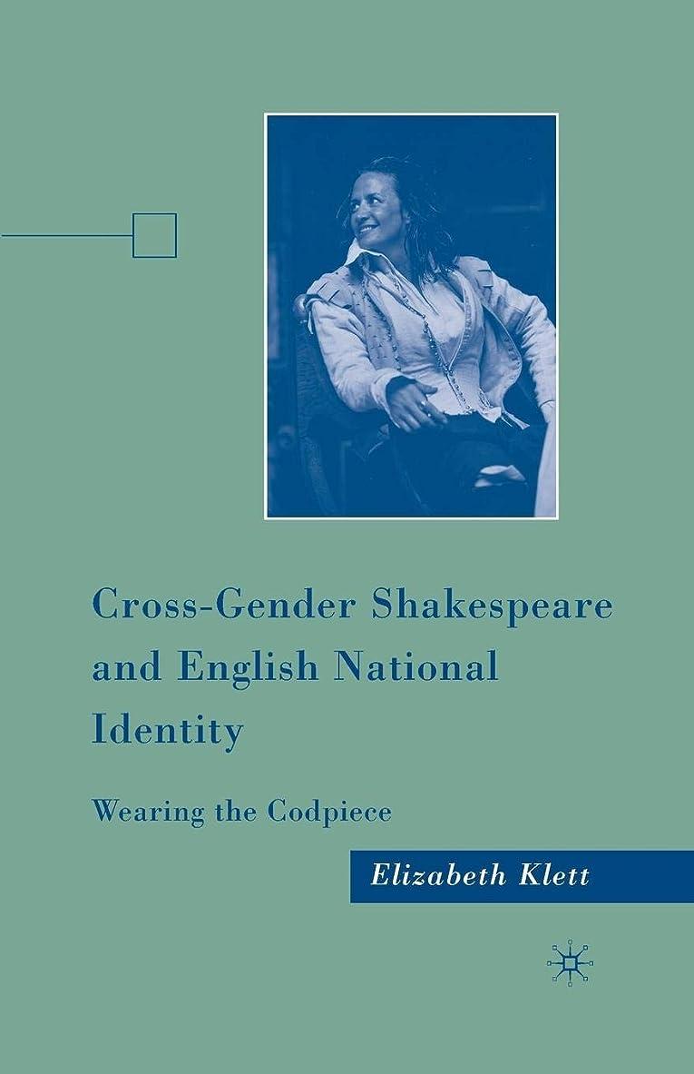 じゃがいも比類なきそしてCross-Gender Shakespeare and English National Identity: Wearing the Codpiece