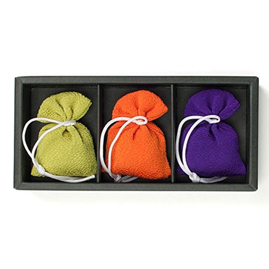 コンテンツ相対サイズ謎めいた匂い袋 誰が袖 上品(無地) (色はおまかせ) 3個入 松栄堂 Shoyeido
