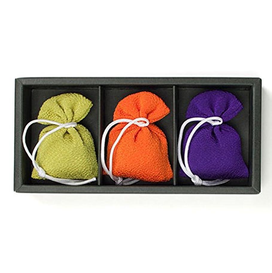 従う意図的クレデンシャル匂い袋 誰が袖 上品(無地) (色はおまかせ) 3個入 松栄堂 Shoyeido