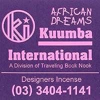 KUUMBA ミニサイズ (AFRICAN DREAMS, Mini size)