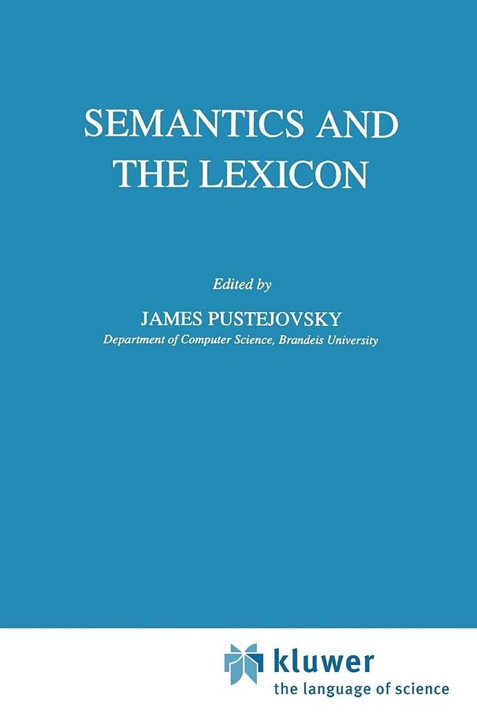 どっちブレイズコーチSemantics and the Lexicon (Studies in Linguistics and Philosophy)
