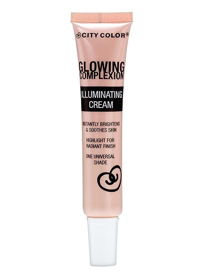 日光運河変装CITY COLOR Glowing Complexion Illuminating Cream - Net Wt. 1.015 fl. oz. / 30 mL (並行輸入品)