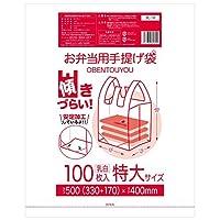 傾きづらいお弁当用レジ袋 特大サイズ 1,000枚 乳白 ヨコ33cm×タテ40cm 厚み0.015mm 【Bedwin Mart】