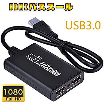 ES-TUNE HDMIキャプチャー HDMIビデオキャプチャーボードUSB3.0対応 日本語取扱説明書付 フルHD1080p HDMIパススルー出力対応 生放送 実況中継 ライブ配信 ゲームライブストリーミング ゲーム録画