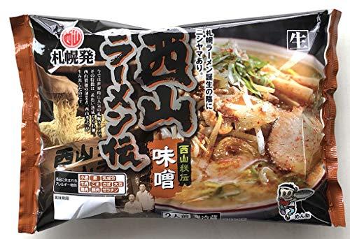 西山ラーメン伝 味噌(2食入り) (1)