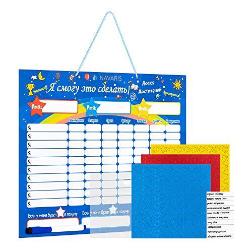 Navaris abwischbare Belohnungstafel magnetisch 40x32cm - Kinder Aufgaben Tafel - Magnettafel inkl. 250 Sternchen - Sterne Aufgabenplan - Russisch